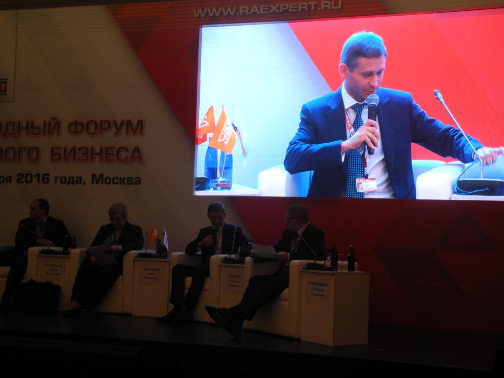 Конференция «Кто создает экономика в России»