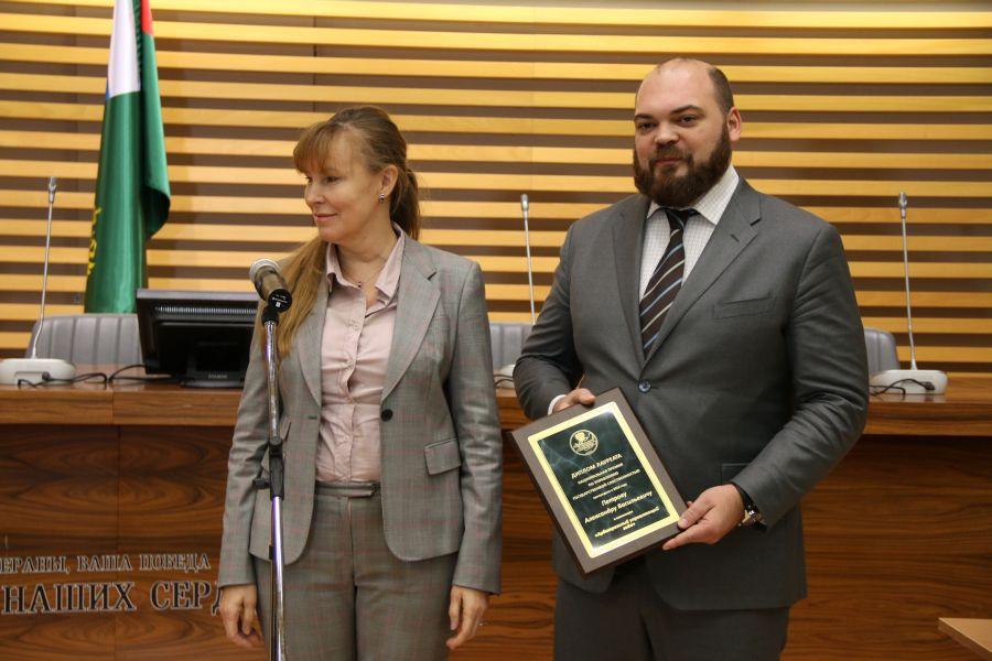 Сергей Стороженко получил премию