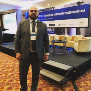 """Конференция """"Право.ru"""" : тенденции, регулирование и судебная практика"""